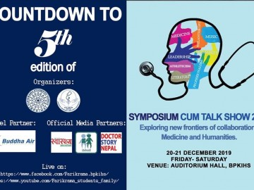 5th edition of symposium cum talk show medicine and humanities
