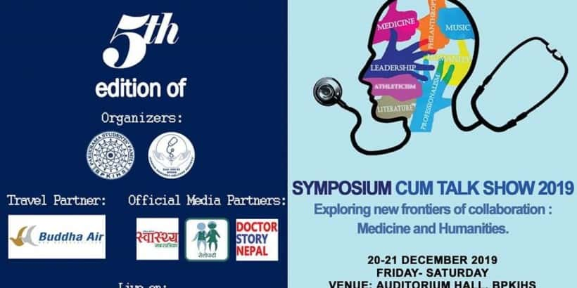 5th edition of symposium cum talk show medicine and humanities