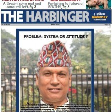 Harbinger 28th Issue