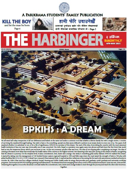 Harbinger 29th Issue