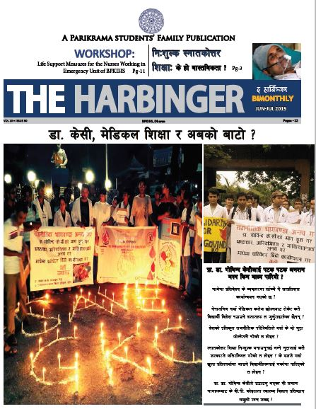 Harbinger 30th Issue