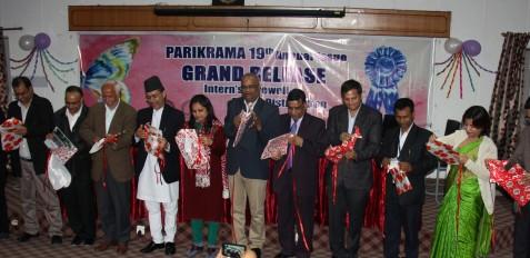 Parikrama release