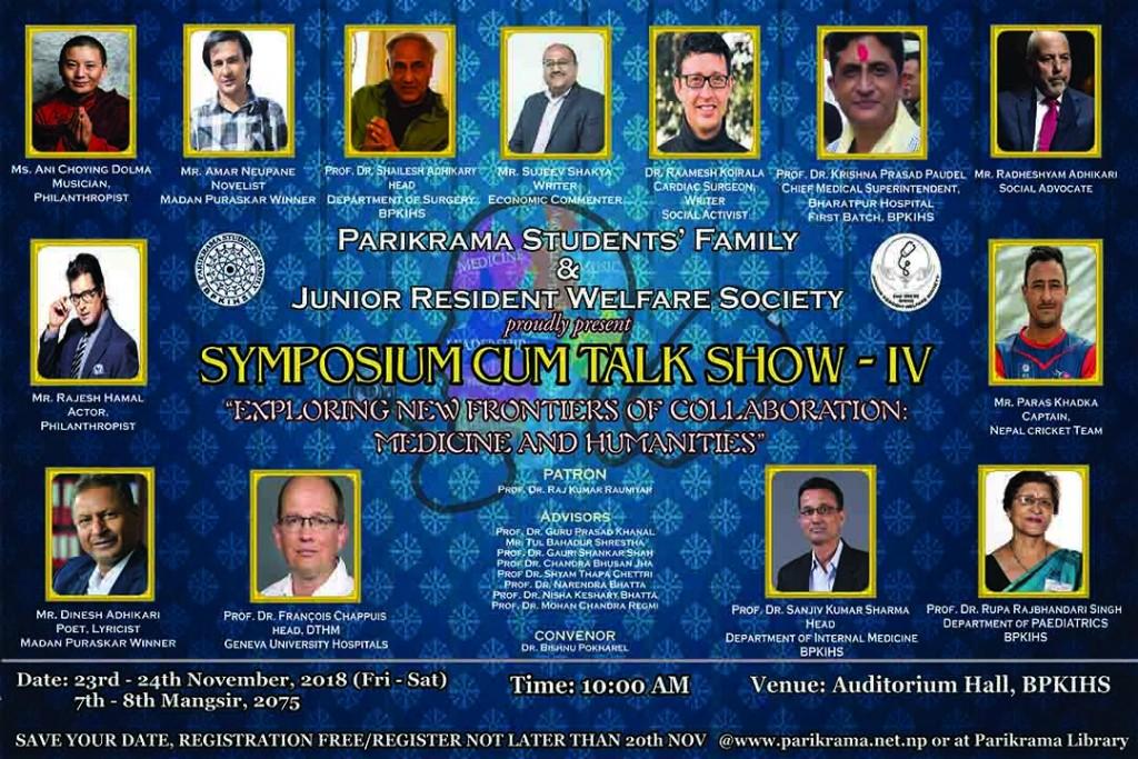 Symposium Cum Talk Show IV