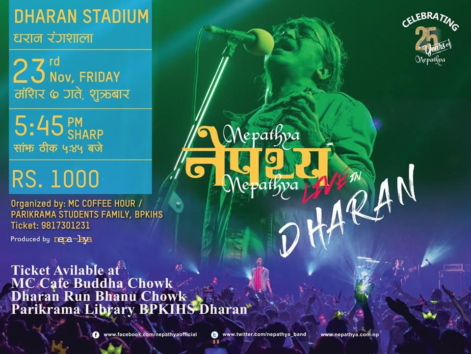 """Nepathya: Live in Dharan"""