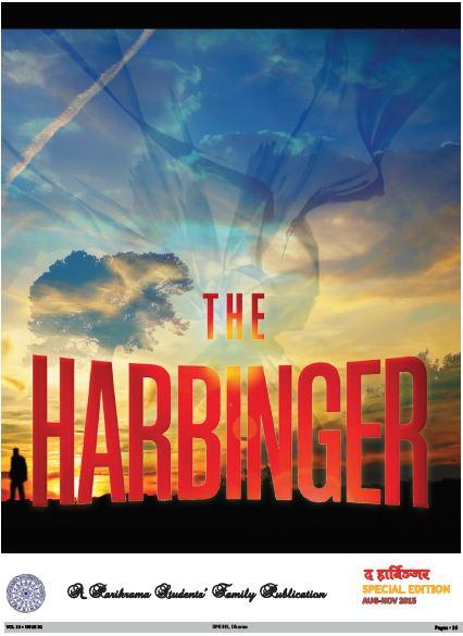 Harbinger-31st-Issue