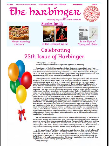 Harbinger 25th Edition
