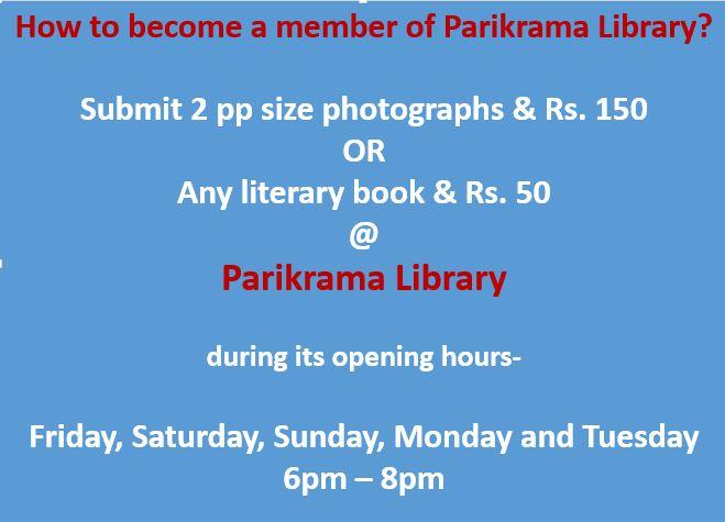parikrama library opening